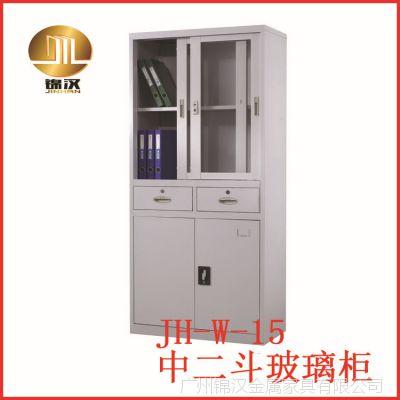 【广州锦汉】中二斗玻璃文件柜 办公家具文件柜 抽屉式文件柜