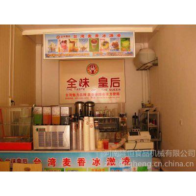供应白手起家 奶茶免费加盟 奶茶技术培训
