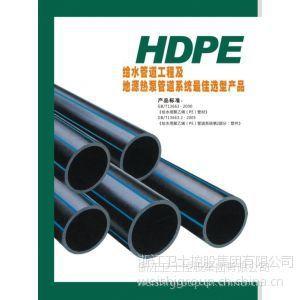 供应高密度取乙稀PE80系给水管材SDR13.6-75*5.6