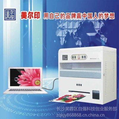 供应投资低的彩色数码印刷机可印刷PVC卡 疯抢中