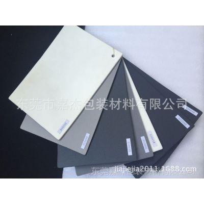 IXPE泡棉5倍率 厚度0.5-1.5mm 适用于地板地暖防潮电子产品减震