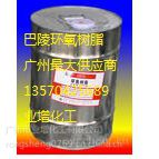 广州佛山大量现货供应环氧树脂E-42