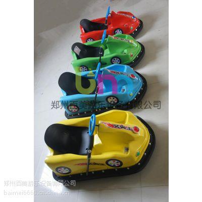 孩子玩的儿童碰碰车,百美新款漂移电动碰碰车,大电瓶/多功能