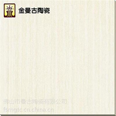 大理石瓷砖价位,大理石瓷砖,佛山金曼古陶瓷(在线咨询)