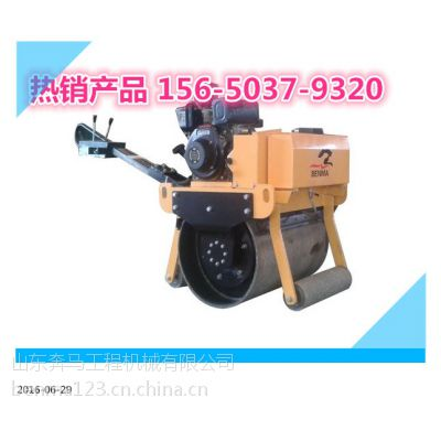 小型单轮压土机 小型单轮压道机