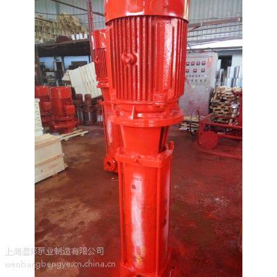 温邦室外消防栓泵XBD7/26-80l-250ia喷淋泵/稳压泵电动消防泵