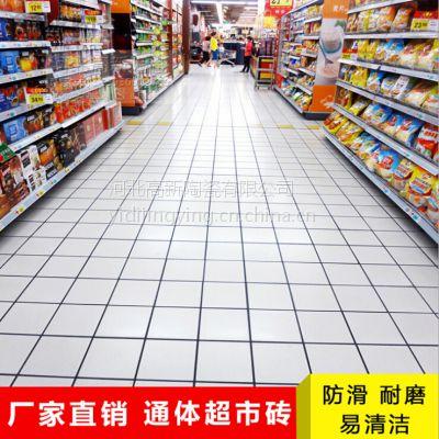 厂家新品高档不褪色亚光白超市砖 楼顶砖300*300商城地面砖防滑