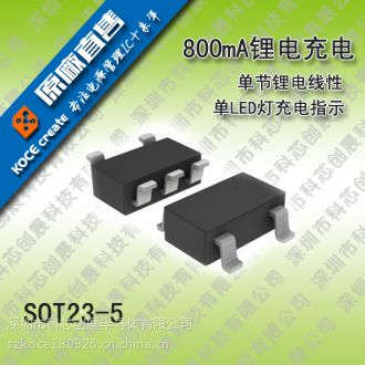 欣中芯IC XZ61C222MR CMOS低电压检测其他IC