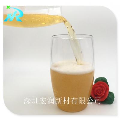 供应啤酒杯|香槟杯|塑料酒杯厂家