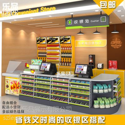 供应乐品 超市收银台便利店药店母婴店前柜台转角简约组合木质小货架