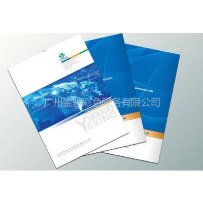 供应商业画册印刷,手提袋印刷,广州纸类印刷加工厂,报价