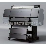 【国内首创】巨丽供应订做瓦楞纸盒数码印刷加工