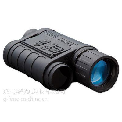 供应美国Bushnell博士能红外线数码夜视仪260130 3x30 拍照摄像