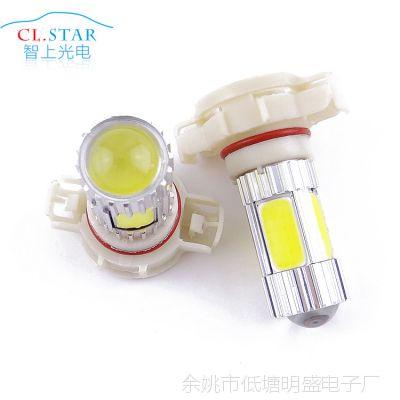 通用汽车改装LED汽车雾灯H16-30W-COB雾灯前雾灯防雾灯透镜聚光