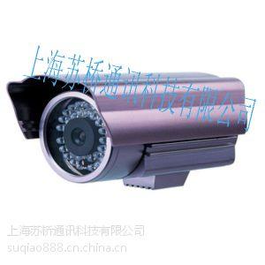 供应上海浦东新区监控摄像头安装供应商