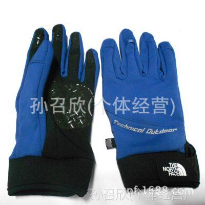 新品全指自行车骑行手套 户外防滑运动手套长指单车手套生产厂家