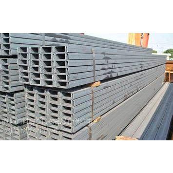 沈阳槽钢沈阳锰槽钢沈阳Q235B槽钢沈阳345B槽钢