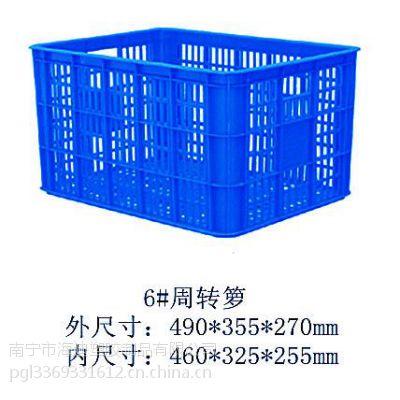 供应广西水果筐 塑料菜筐 塑料箱