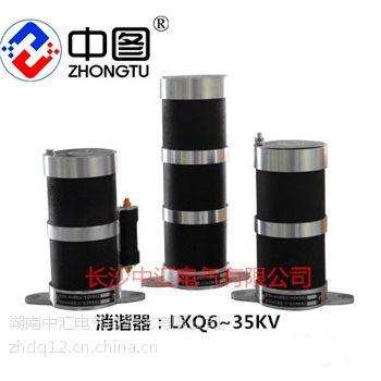 一次消谐ht-lxq2000消谐器中汇厂家直供