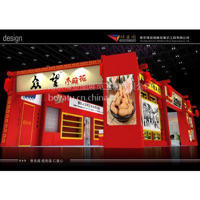 供应南京展会设计制作 展会服务
