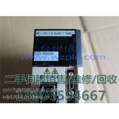 MSMZ022B1E MSM022AAAX二手伺服电机安川电机
