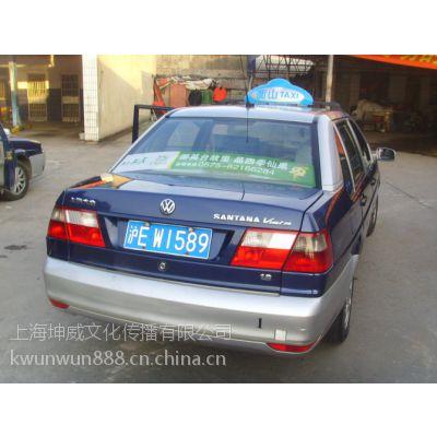 出租车车身广告广告投放优势