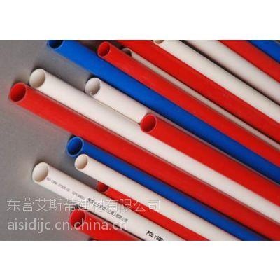 山东PVC-U穿线管、暗装电工套管