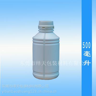 广州生产供应500ML胶水瓶 吹塑瓶