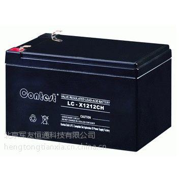 康迪斯蓄电池LC-X1265CH 12V65AH 10HR经销报价全国包邮