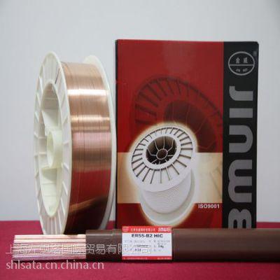 北京金威H1Cr5Mo是珠光体耐热钢用镀铜气保焊丝