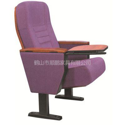 供应专营礼堂椅批发 公共场所椅子 大会堂座椅