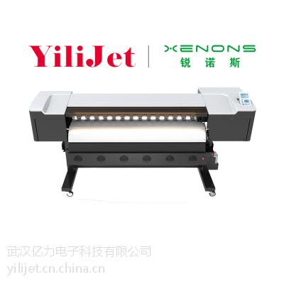 供应XENONS|锐诺斯X3A-7405D相纸写真机