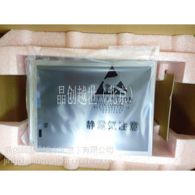 阳光下可视的三菱液晶屏AA104SH02