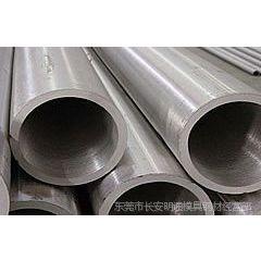 供应HASTELLOY alloy G2 高温合金钢     镍铁合金  镍镁合金