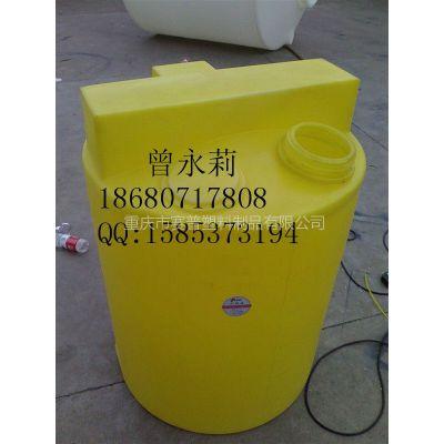 供应100L搅拌加药箱,200L储药箱,300L搅拌箱,500L计量箱