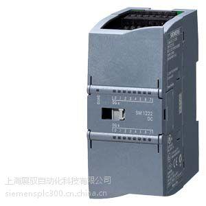 供应西门子模块6ES7221-1BH32-0XB0
