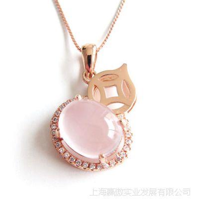 奥采珠宝 天然芙蓉石吊坠 高档时尚大颗粉水晶葫芦 925纯银镀18k