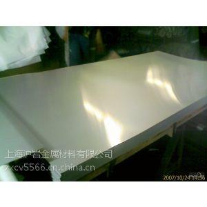 供应批发大冶5Cr15MoV不锈钢材料