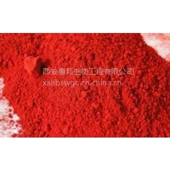 食品级紫胶红色素(虫胶红)生产厂家