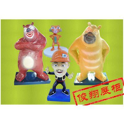现货定制熊出没系列熊大熊二小松鼠光头强动漫人偶户外室内玻璃钢卡通雕塑