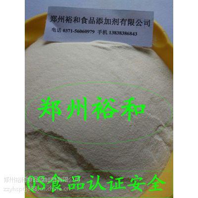 牛骨胶原蛋白价格