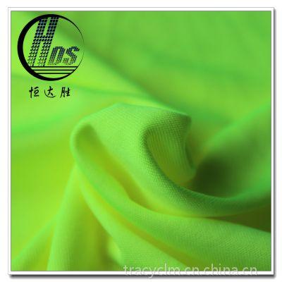 厂家直供针织面料 阳离子双面布 棉毛布 功能性面料