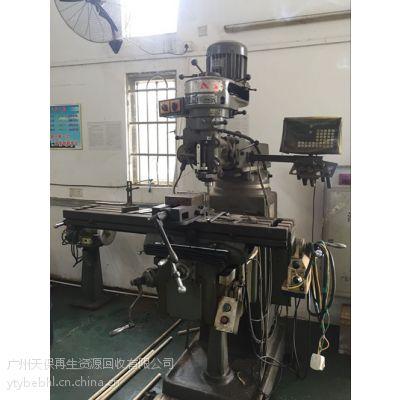 广州工厂设备回收 广州工厂设备收购