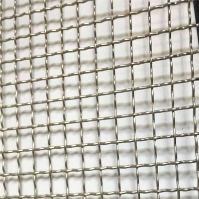 旺来镀锌钢丝轧花网价格 轧花网用途 不锈钢丝编织网