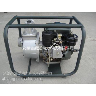 厂家直销鹰派柴油机水泵168三寸农用水泵抽水机自吸泵农业灌溉机