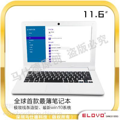 Intel11寸笔记本电脑 商务轻松办公 支持各国语言 支持一件代发 招代理