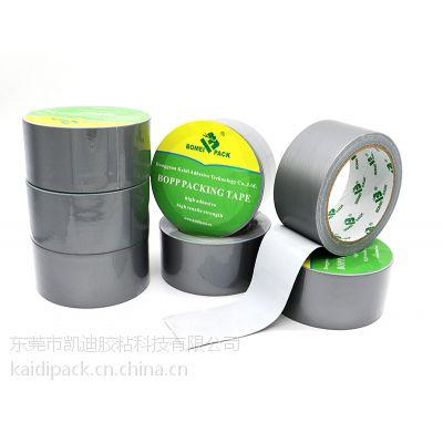 东莞厂家批发订做银色布基胶带KAIDI-4540m亦可按要求订做