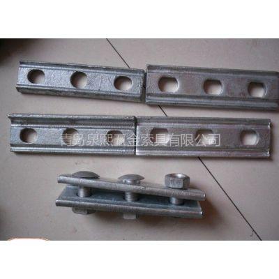 供应电力金具 电力夹板 夹线板 双槽单槽夹板