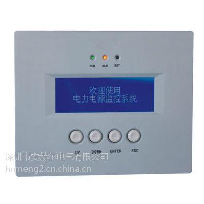 供应性价比高的电力电源监控PSM-K20(PSM-E20)