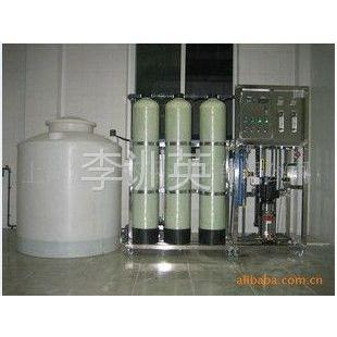 供应哈尔滨净化水处理设备,过滤水水处理设备,水处理设备